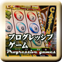 zipang-casino-thumb-3