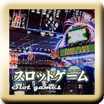 zipang-casino-thumb-4