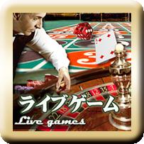 zipang-casino-thumb-5