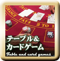 zipang-casino-thumb-6