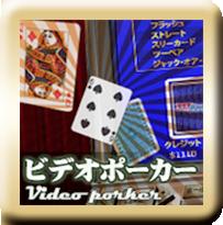 zipang-casino-thumb-7