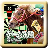 zipang-casino-thumb-8